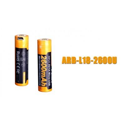Fenix ARB-L18-2600U USB rechargeable 18650 2600mAh Li-ion battery